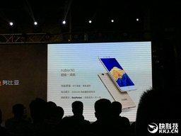 Nubia N1 – почти как Xiaomi Redmi Note 3
