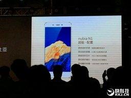 Nubia N1 Ц почти как Xiaomi Redmi Note 3