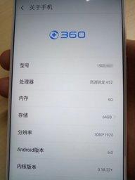 Еще одна таинственная новинка от 360: Snapdragon 652 и 6 ГБ RAM