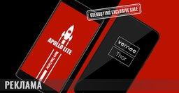 Распродажа Vernee Thor — промо-код на $20 и смартфон за $99