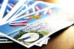 Молодые парламентарии начали серию выездов в муниципальные районы Хабаровского края