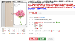 Xiaomi Mi Max c 2 ГБ RAM стоит $180