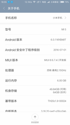 В Китае предлагают модернизацию Xiaomi Mi5 до версии с 6 ГБ оперативки