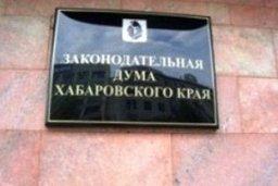 Завтра, 7 июля в краевом парламенте состоятся очередные заседания трех постоянных комитетов