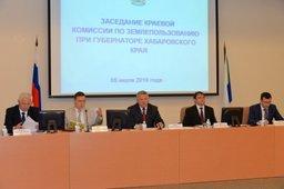 В Хабаровском крае «дальневосточный гектар» можно будет получить через онлайн-приемные