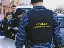 Жительницу Хабаровска из-за коммунальных долгов не выпустили за границу