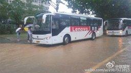 Затопило завод Lenovo где собирают ZUK Z2