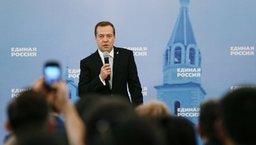 Дмитрий Медведев: социально-экономическое развитие Дальнего Востока – приоритет Правительства России