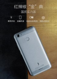 Бюджетная новинка Xiaolajiao – почти копия Xiaomi Redmi 3S