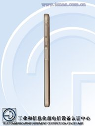 ZTE S6 - бабушкофон со сканером