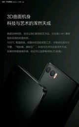 Рендер Xiaomi Mi5S с двойной камерой