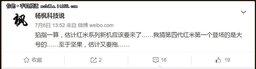 Xiaomi Redmi Note 4 выйдет этим летом