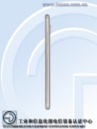 На Tenaa при получении лицензии засветился Huawei G9