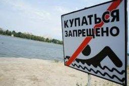 В Хабаровске больше нет ни одного водоема, где разрешено купание