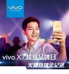 В первый день продано более 250 000 смартфонов Vivo X7