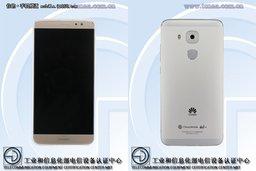 Цена Huawei G9 составит $305