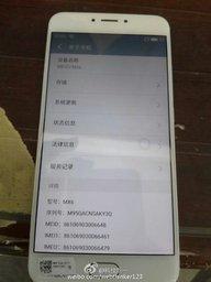 Первое реальное изображение Meizu MX6