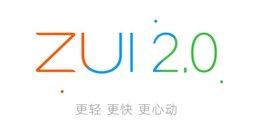 ZUI 2.0 для ZUK Z2 и ZUK Z2 Pro даст управлять производительностью