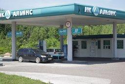 Заправка на Комсомольской трассе с исчезающим бензином АИ-80