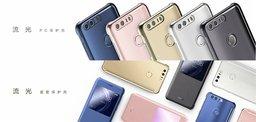 Huawei Honor 8 – представлен конкурент Xiaomi Mi5