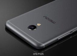 Meizu MX6 протестирован в GeekBench