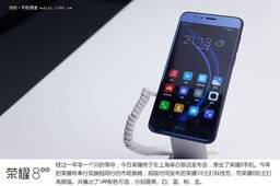 Фотообзор Huawei Honor 8