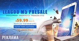 Стартует предзаказ на Leagoo M5, цена — $60
