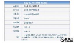 Xiaomi Redmi Note 4 может получить версию с 128 ГБ флеш-памяти