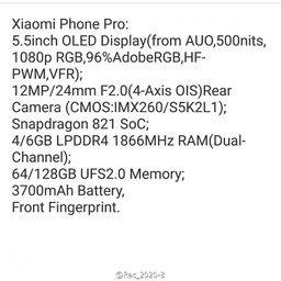 Xiaomi Mi Note 2 Pro получит Snapdragon 821, Amoled-дисплей и основную камеру, как у Samsu ...