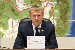За «круглым столом» обсудили полномочия административных комиссий и сотрудников МВД по составлению протоколов об административных правонарушениях