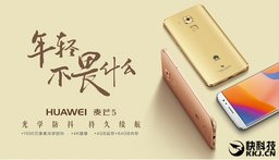 Huawei G9 официально представлен
