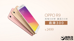 OPPO R9 получит версию Snapdragon 625