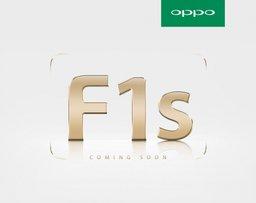 Анонсирована новая модель Oppo F1s