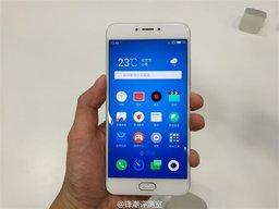 Meizu MX6 официально представлен: камера как у SGS7, цена как у Xiaomi Mi5