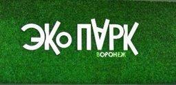 Эко парк Воронеж