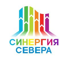 """В Якутии стартовал молодежный форум """"Синергия Севера"""""""