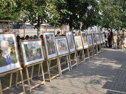 В Центральном парке будет проходить мероприятие от Дальневосточного художественного музея
