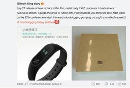 Xiaomi Redmi Pro может стоить больше 200$