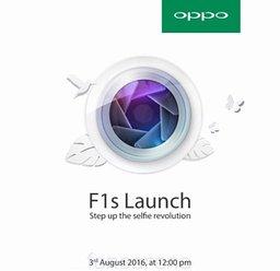 Oppo рассылает приглашения на показ смартфона F1S
