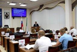 Состоялось очередное заседание общественного совета при Законодательной Думе Хабаровского края
