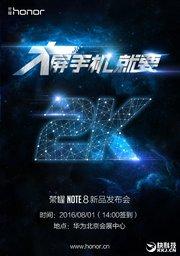 Huawei Honor Note 8 ����� ����������� 1 �������