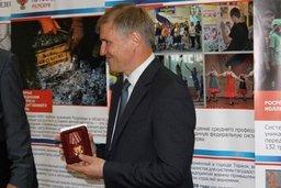 В рамках «Дня депутата» в краевом парламенте была открыта выставка «Государственному резерву России – 85 лет»