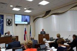 Депутаты рассмотрели пять вопросов на внеочередном заседании Законодательной Думы Хабаровского края