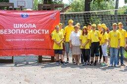 Учащиеся Хабаровска прошли «Школу безопасности»