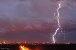 В Хабаровском крае ожидается ухудшении погодных условий (видео)