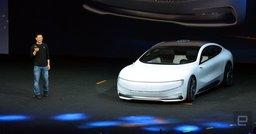 В КНР появится завод для производства электромобилей