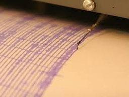 Землетрясение магнитудой 5,8 ощутили в Хабаровском крае