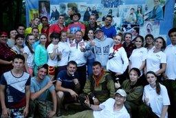 Молодежная общественная палата при Законодательной Думе приняла участие в туристическом слете