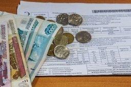 Тарифы на услуги ЖКХ не превышают допустимый уровень