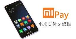 Xiaomi ����������� ������ ��������� �������� � �������������� NFC